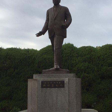 Hayato Ikeda Statue