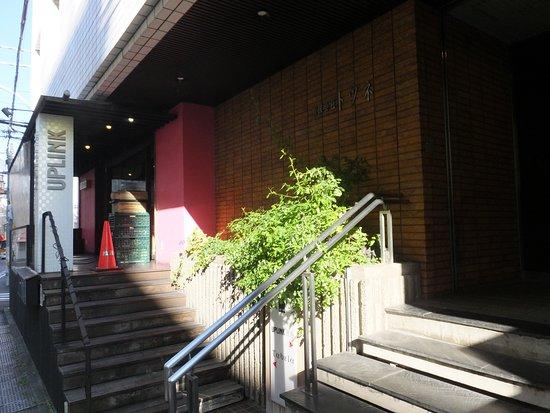 Uplink Shibuya