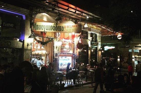 Excursão noturna de Atenas com Meze