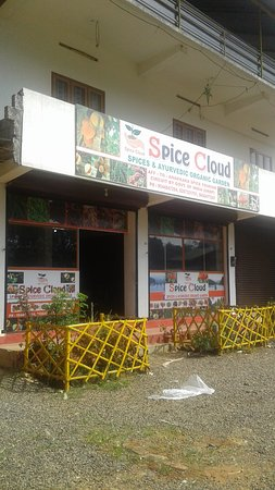 Spice Cloud