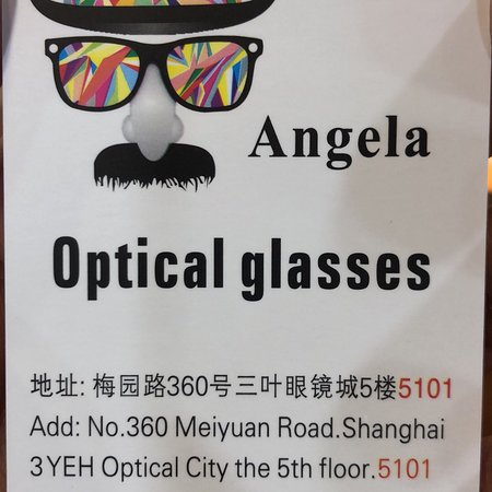 c5818c71f3953d Shanghai International Glasses Mall - 2019 All You Need to Know ...