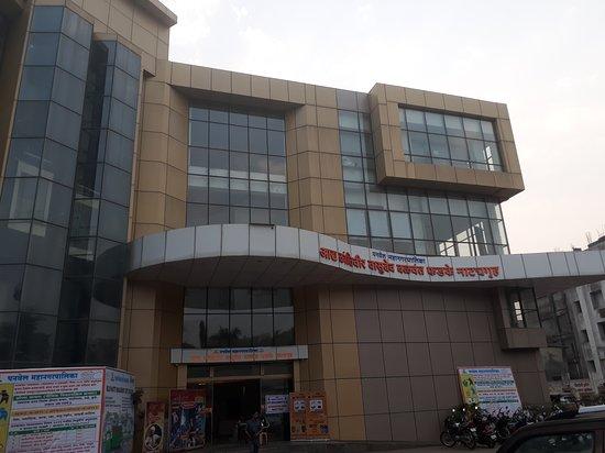 Adya Krantiveer Vasudev Balwant Phadke Auditorium