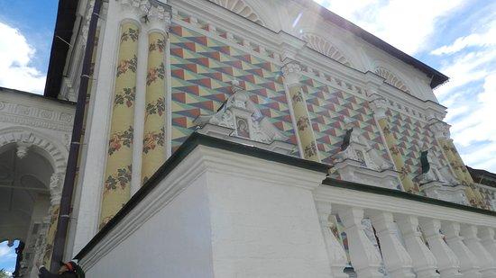 Mikheyevskaya Church: Esterno