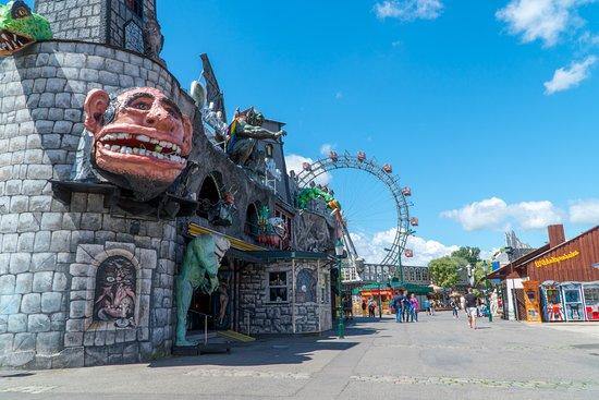 维也纳普拉特游乐园