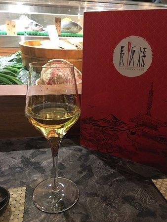 Nagasakayaki: wine