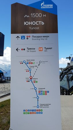 Альпика -Сервис. Горнолыжный комплекс Alpika-Service Skiing Resort
