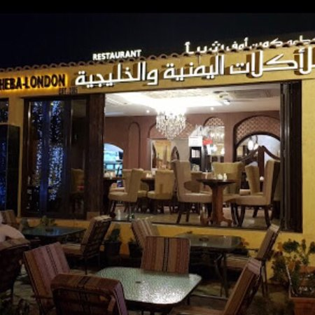 Queen of Sheba Restaurant