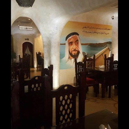 Queen of Sheba Restaurant