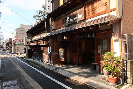 Tsukuda no Tsukudani, Main Store