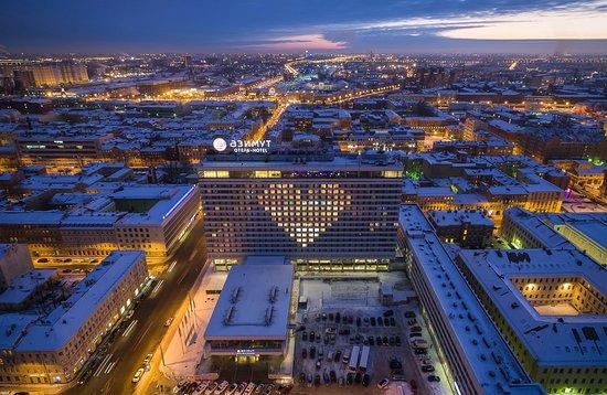 AZIMUT Hotel Saint Petersburg, hoteles en Rusia