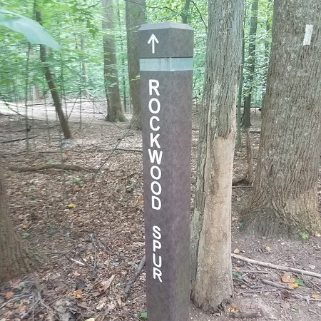 Rockwood Spur connecting Rockwood Manor to the C&O Canal National Historical  Park