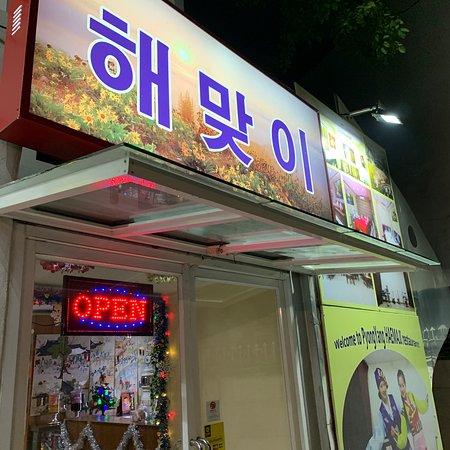 平壌レストラン