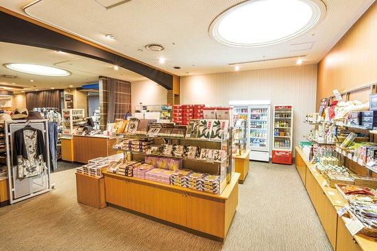 APA Resort Joetsu Myoko: 本館 売店