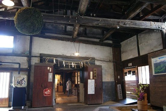 Kitakata Ramen and Local Sake Tasting...