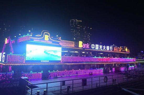 Pearl River Night Cruise i Guangzhou...