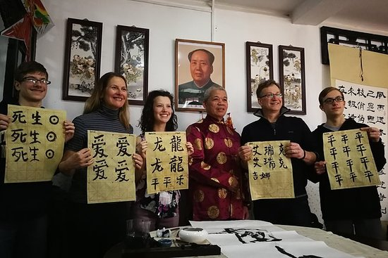 Beijing Private Calligraphy and...