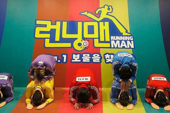 Admission Ticket to Running Man...