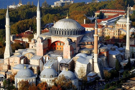 Hagia Sophia Museum Admission Ticket
