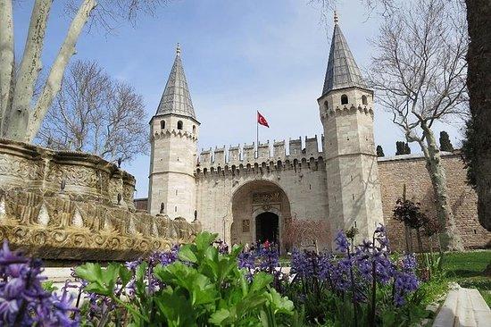 Ingresso para o Palácio de Topkapi