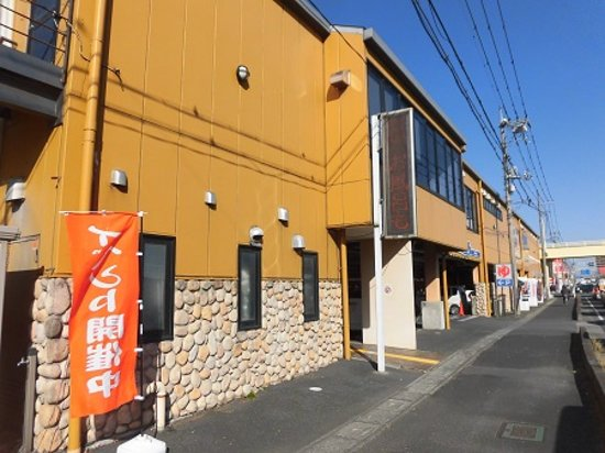 Kuki, Japan: 外観。2018年11月リニューアルし、外壁を塗り替えた。