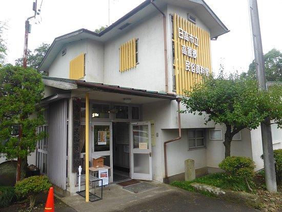 Hidaka, Japão: 民族資料館 外観