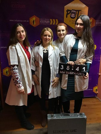Izolyatsiya escape the room