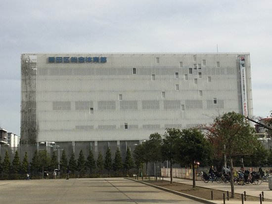 Sumida City Gymnasium