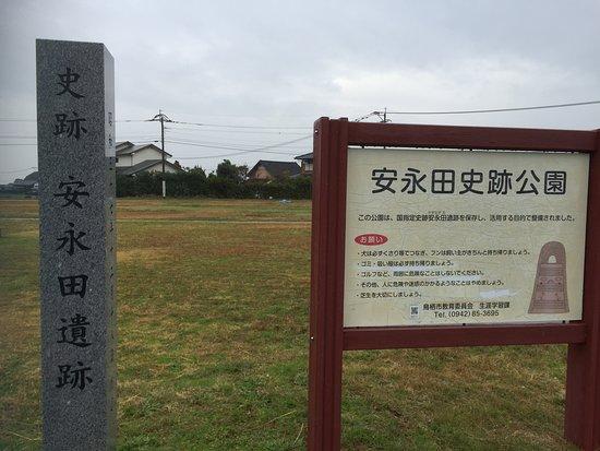 Yasunagata Ruin