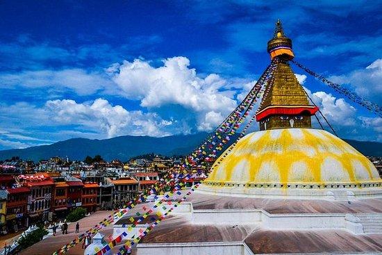 Sightseeing: Kathmandu City Tour (4...