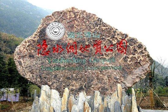 武汉刘家桥村和银水洞全包日游