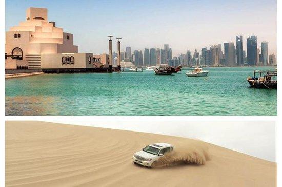 Visite privée en groupe de Doha et...