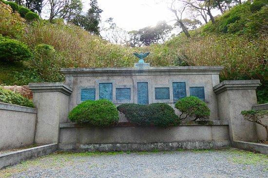 Shimoda Park