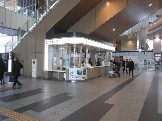 Osaka Station City Information