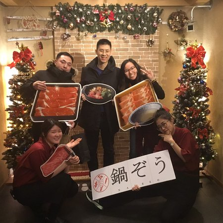 Nabezo Shinjuku 3 Chome: Thank you for coming today -