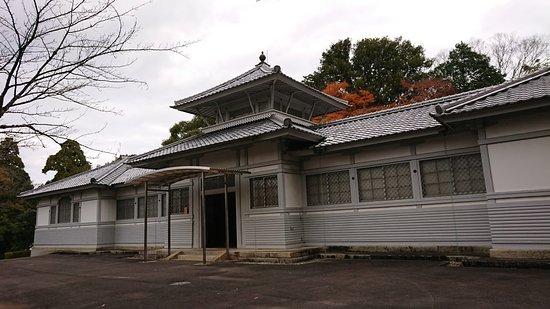 Jingu Nogyokan Museum