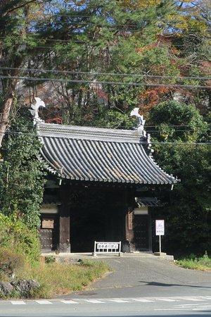 Jingu Bunko Front Gate (Kuromon)