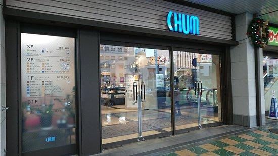 Tsu Chum
