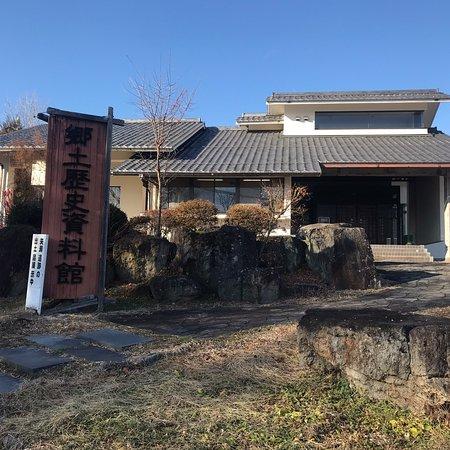 Tsukiyono Local History Museum