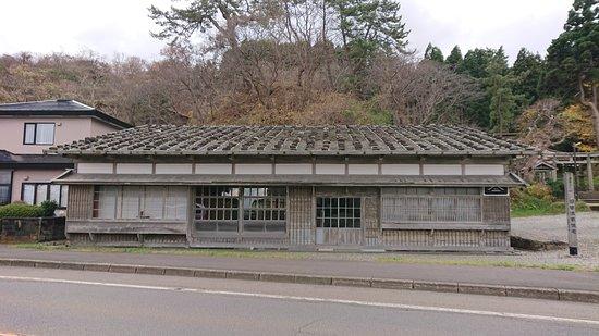 Old Sasanami Family Residenc
