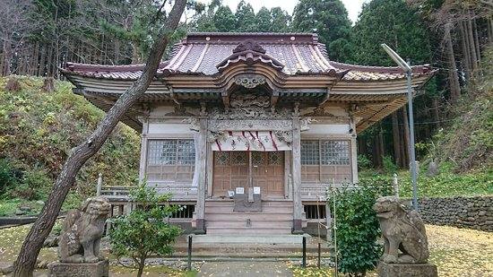 Kaminokuni Hachimangu Shrine