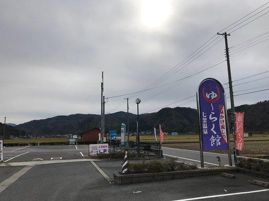 Yuraku Kan