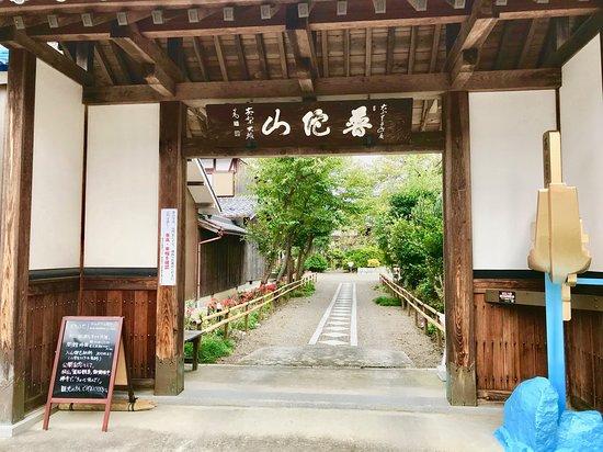 Omihachiman, Japan: 参道