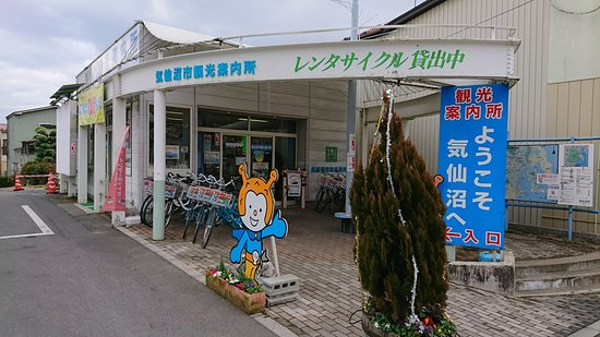 Kesennuma Ekimae Information Center