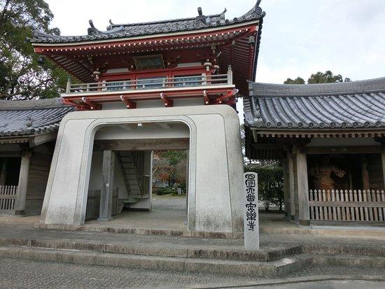 Kamiita-cho, Japão: 山門です