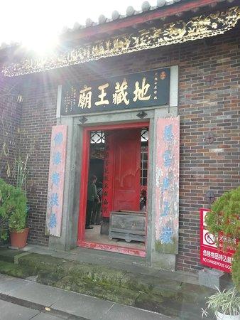 Jizo-Oh's Mausoleum