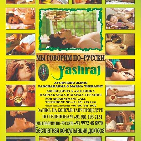 Yashraj Clinic