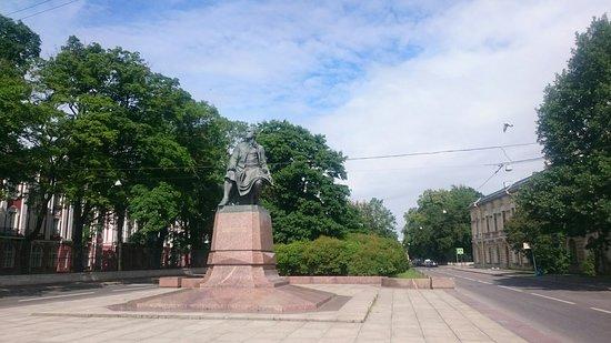 Monument to M. V. Lomonosov