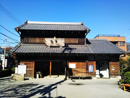 Shitamachi Customs Museum & Exhibit Hall