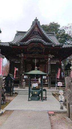 Chichibu, Japon: 誦経山四萬部寺