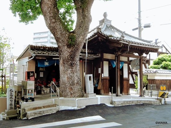 Kitamuki Jizo Bosatsu